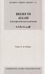 Belief-in-Allah-In-the-Light-of-the-Qur-an-and-Sunnah